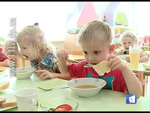 Новости 11 канал: У Дніпрі подорожчало харчуваня в дитсадках та школах