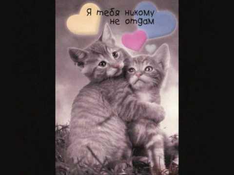 ja tebja ljublju russisch