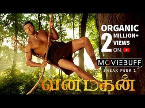 Vanamagan - Moviebuff Sneak Peek | Jayam Ravi, Sayyesha Saigal - Directed By Vijay
