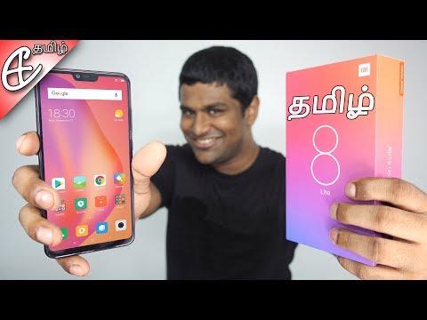 (தமிழ்) Xiaomi Mi 8 Lite (~14k | SD660 | Notch) Unboxing & Hands On Review!