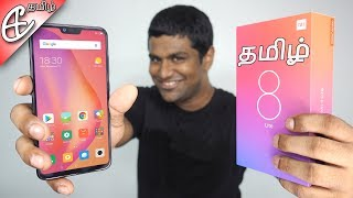 Xiaomi Mi 8 Lite (~14k | SD660 | Notch) Unboxing & Hands On Review!