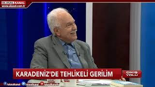 Çıkış Yolu- 26 Kasım 2018- Doğu Perinçek- Çağdaş Cengiz- Ulusal Kanal