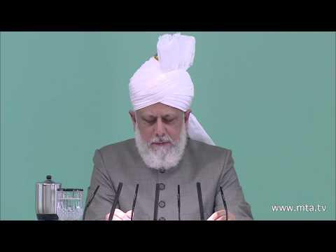 Eid-ul-Fitr: 20th August 2012 (Urdu)