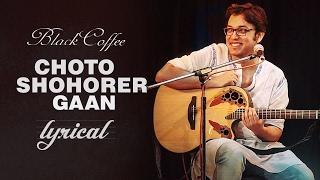 Chhoto Shohorer Gaan | Lyrical Video | Black Coffee | Anupam Roy | Saswata Chatterjee | Paoli Dam