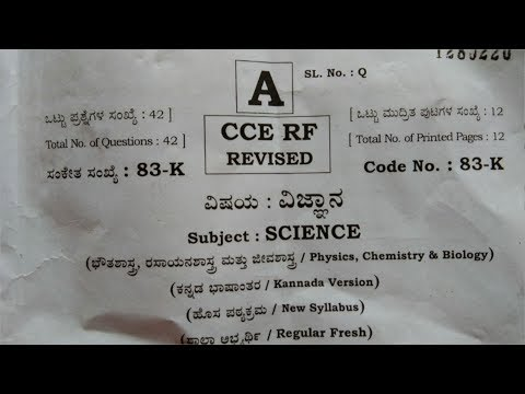 10th std science