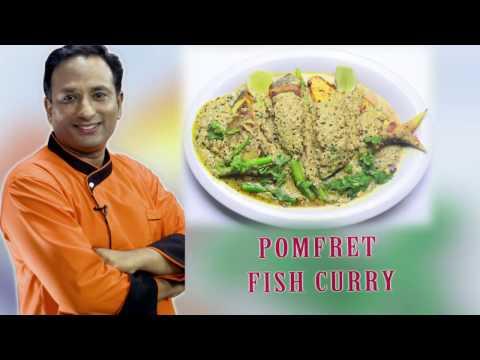 Pomfret Fish Curry - Bhapa Pomfret - Bengali Fish Recipe -Bengali recipes