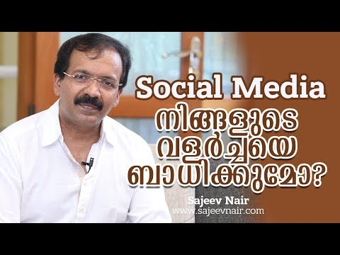 Social Media as a tool for growth | Malayalam Motivation