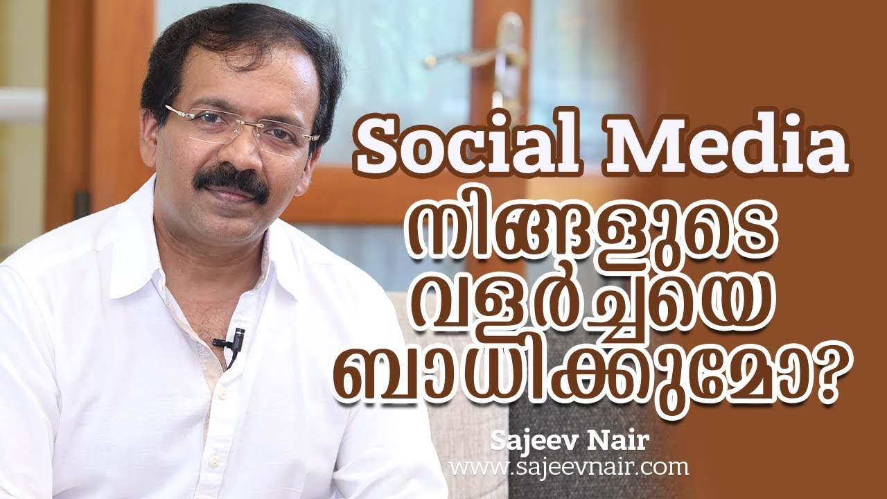 Social Media as a tool for growth | Malayalam Motivation Video