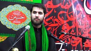 Sayed Mohammedhassan Alsheraa Night one Muharram -Yazeed ibn Muawiya