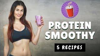 видео Вкусные протеиновые смузи