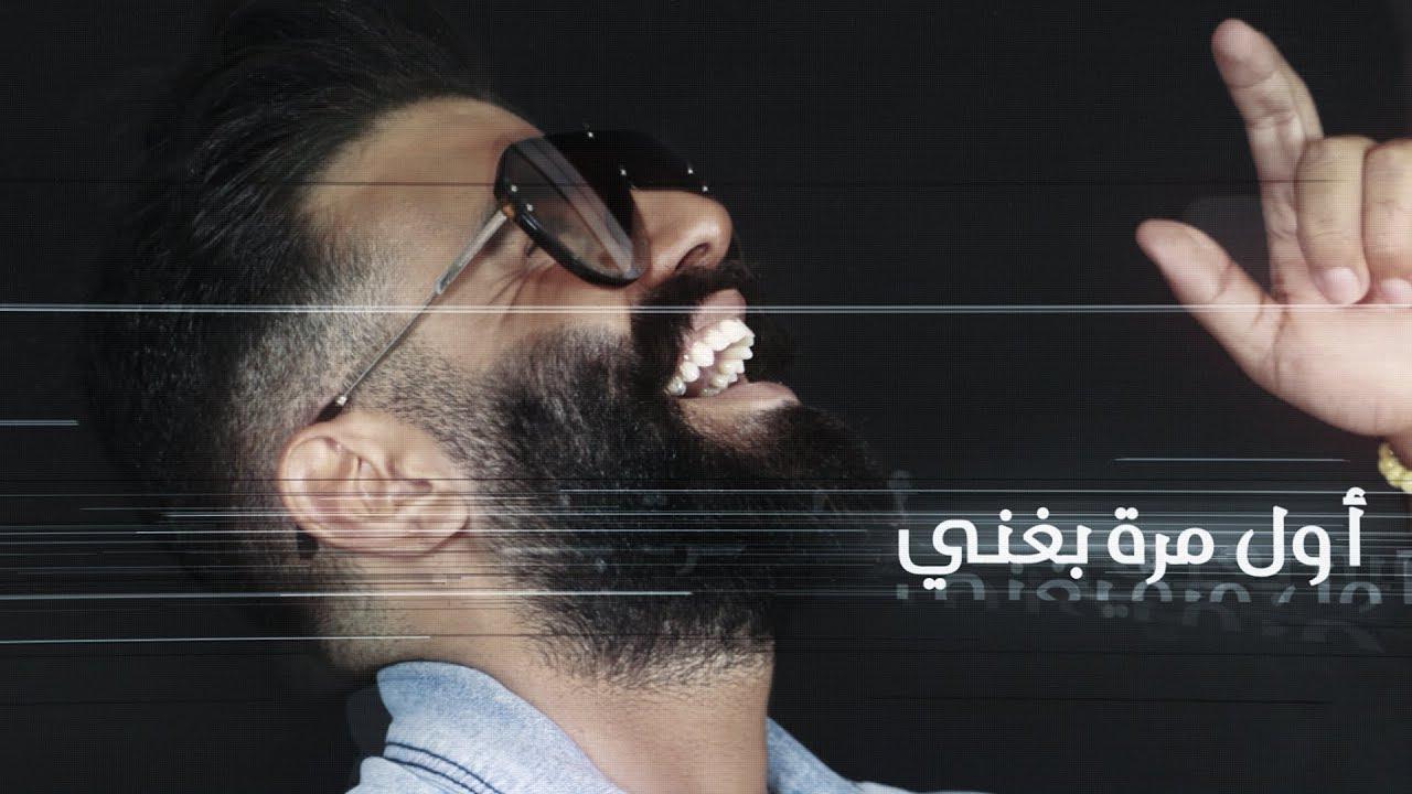 """اول مرة بغني: الفنانين والفنانات """"مش تومتش شوي"""" ؟!"""