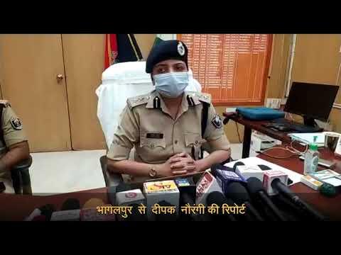 भागलपुर में लूट के दौरान हत्या का राज खुला अपराधी गिरफ्तार