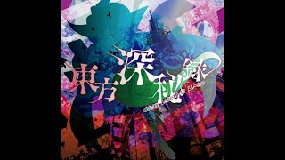 Touhou Shinpiroku Urban Legend In Limbo Touhou 14 5 Full OST