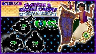 KH Union χ[Cross] Aladdin & Magic Carpet VS. Future ~ 4 Pulls!