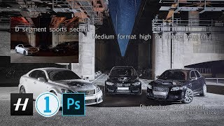 High iso image retouch. Photoshop cc tutorial. (D segment sports sedan)