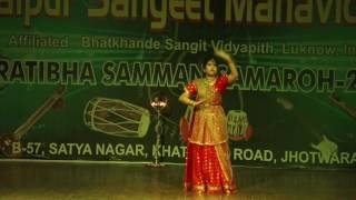 Khatak Dance Performed by Student of Jaipur Sangeet Mahavidyalaya