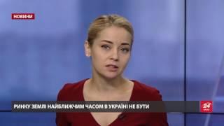 Випуск новин за 15:00: Заочний арешт українського прокурора
