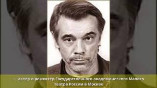 Коршунов, Александр Викторович - Биография