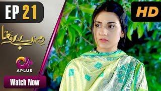 Mere Bewafa - Episode 21 | Aplus Dramas | Agha Ali, Sarah Khan, Zhalay | Pakistani Drama