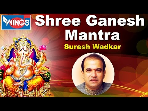 Ganesh Mantra | OM Gan Ganpataye Namo Namah by Suresh Wadkar | With Lyrics  Meaning Details