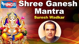 Ganesh Mantra | OM Gan Ganpataye Namo Namah by Suresh Wadkar | With Lyrics  Meaning Details