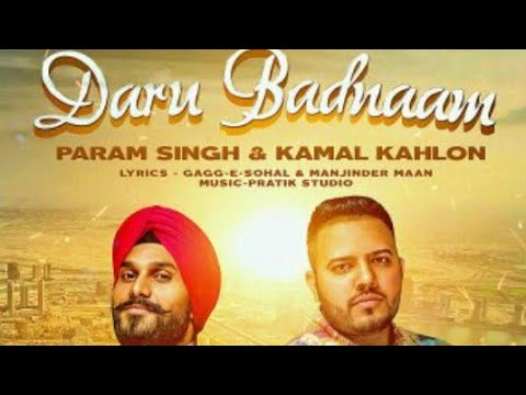 Daru Badnaam | Kamal Kahlon & Param Singh | Super Bass Boosted|