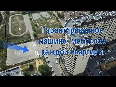 Воскресенск ул. Кагана 19