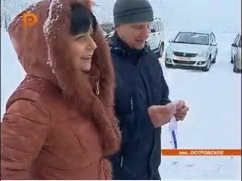 Переселение граждан из аварийного жилья в Костромской области