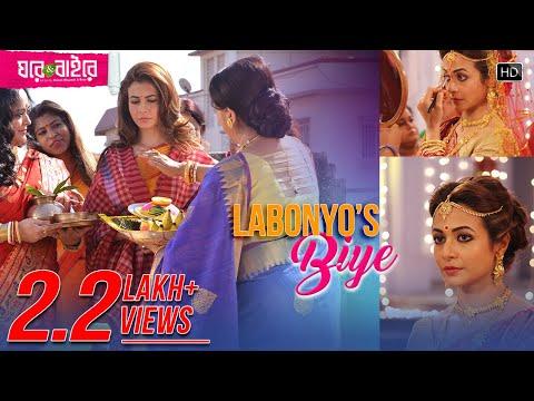 Labonyo's Biye | Ghare And Baire| Jisshu | Koel | Mainak Bhaumik | Anupam Roy | Savvy