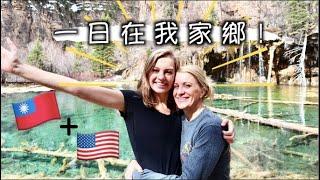 【體驗我的家鄉 !】給家人吃香椿麵🇹🇼 (把台灣的文化帶進美國)