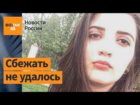 От кого бежала чеченка Луиза Дудуркаева?