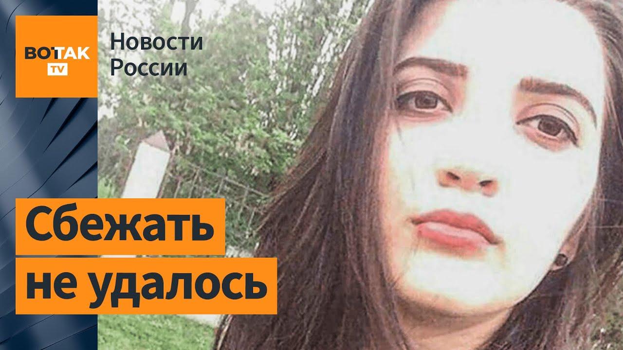 Чеченки и одна азербайджанка лесби видео