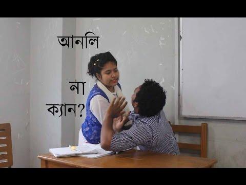 Bangla New Funny False Vs Reality Prank Video Bangla English Hey Bro