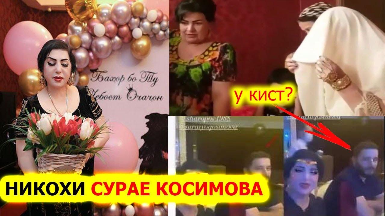 НИКОХИ СУРАЕ КОСИМОВА\\СУРАЕ КОСИМОВА ШУИ 32-СОЛА КАРД