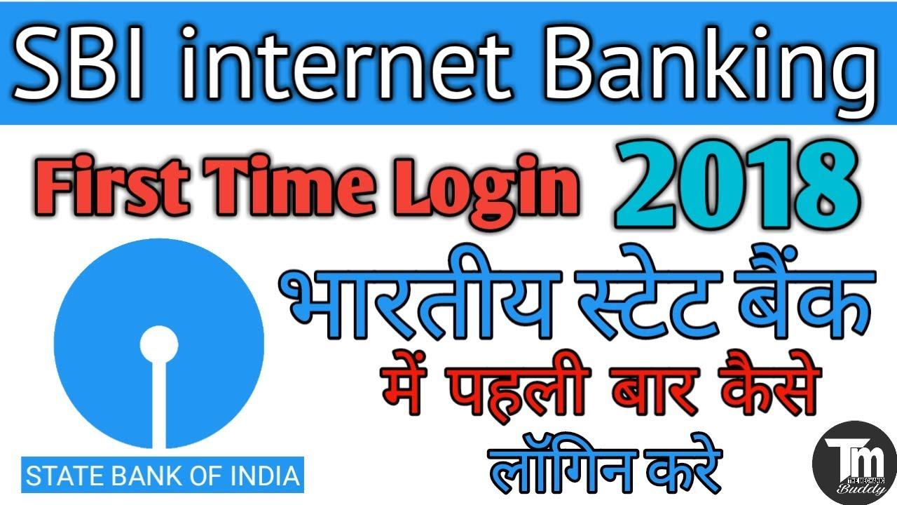 sbi personal net banking