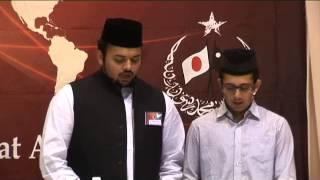 jalsa salana japan 2012 (Najeebullah Ayaz sahib & Umer Ahmad Dar)