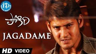 Jagadame video song    pokiri movie songs    mahesh babu, ileana    mani sharma