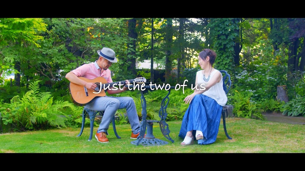 【Just The Two Of Us】cover/ Nobu × ささきひとえ