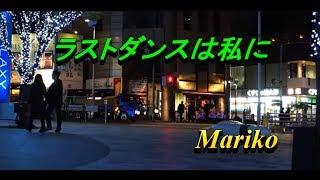終活シリーズ第33弾! ちょっと早い X'masバージョン(^^)/