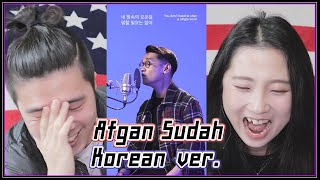 """Download [REAKSI] Bagaimana jika pelatih vokal Korea mendengar """"AFGAN - Sudah""""? [SUB : IDN, KOR]"""