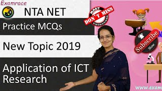 Application of ICT in Research (Testing Tuesdays) - NTA NET Paper 1 (New Syllabus 2019)