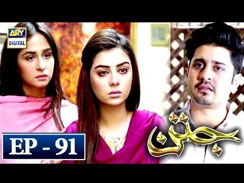 Jatan Episode 91 - 20th April 2018 - ARY Digital Drama
