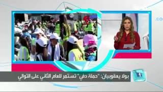 تفاعلكم : حملة دفي اللبنانية لمساعدة المحتاجين في الشتاء