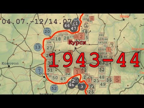 Великая Отечественная, 1943-44 гг. на карте