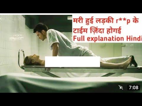Download मरी हुई लड़की का Rape होते ही जिंदा हो गई |The Corpse of Anna Fritz (2015) Movie Explained in Hindi