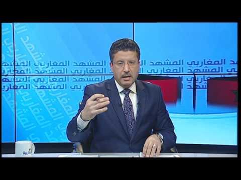 تونس: فشل مشروع برلماني لبحث شبهة فساد تطال هيئة الحقيقة والكرامة