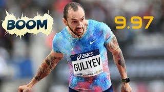 06 JUL 2017 Final 100m 9,97 Ramil Guliyev Bursa (Turkey)