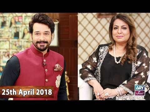 Salam Zindagi With Faysal Qureshi - 25th April 2018 - ARY Zindagi