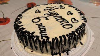 Уй шартында Эн оной жана арзан торт жасоо Кыргызча рецепт Торт жасоонун турлору