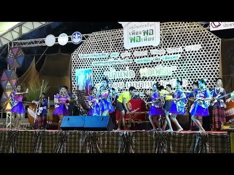 Amazing dance of thailand ( Traditional dance )  - Thailand travel